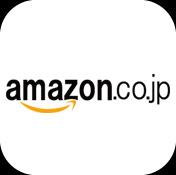 Amazonピロレーシング